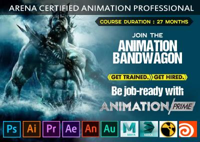 Animation Prime
