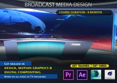 Broadcast Media Design